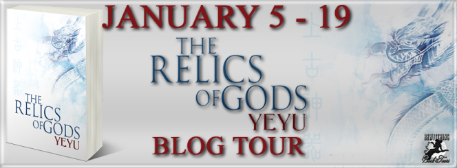 The Relics of Gods Banner 851 x 315