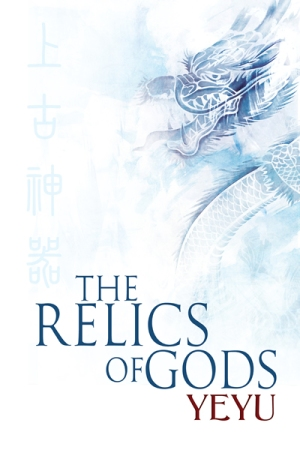 The-Relics-of-Gods-f